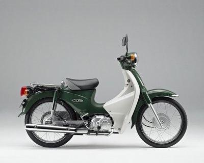 Punya Motor Honda Bebek Lawas Jangan Berkecil Hati Syukuri Dan