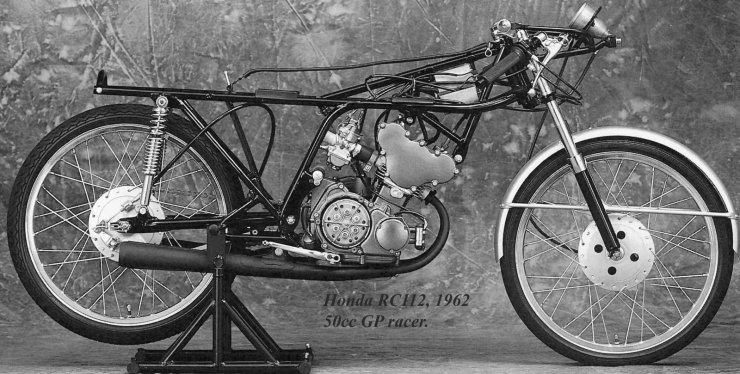 RC112, 1962 Honda GP racer .1
