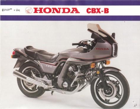 Honda_1981_CBX1000B
