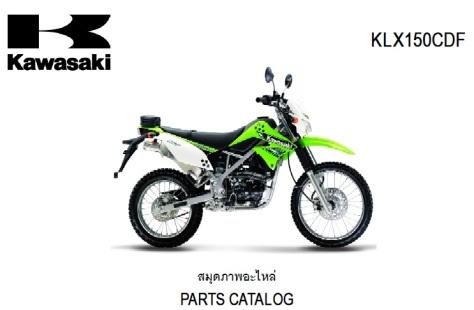 KLX150pc